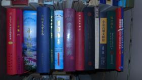 中国共产党 吉林执政实录 2010