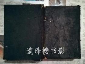 辞源(正编上下、续编)