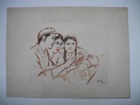 【名家书画】,江苏省美术馆画家/国家一级美术师/吴君琪水彩画《学习小组/1980年3月》