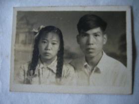 五十年代青年夫妇合影照