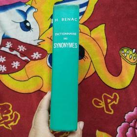 DICTIONNAIRE DES SYNONYMES 法语同义词词典(无书衣;实物拍照;前扉页有书写:书口沾有水印少许