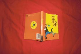世界著名连环漫画:父与子(彩图版全集)//  包正版 40开 【购满100元免运费】