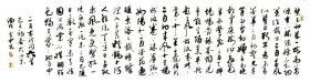 【保真】实力书法家董云忠行书精品:二月古诗词六首