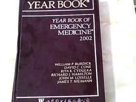 Year Book of Emergency Medicine2002 (硬精装) 【详见图】急诊医学年鉴 2002
