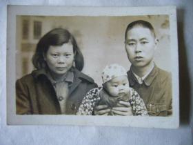 五十年代一家三口合影照