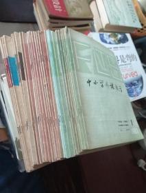 中小学外语教学  1981年1—12期.1980年1-12缺8. 1979年7册不重复(合计30册合售)