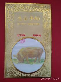 高级旅游纪念品印花生肖手帕(小手绢)生肖猪手帕