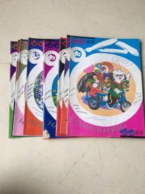 哈哈画报 1994 2-6.1995 1-6共11册合售