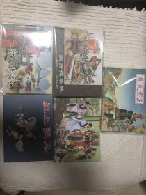 东周列国故事(连环画,精装5册,全新没开封)老版本精品印刷