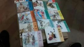 连环画 岳飞传(全15册)