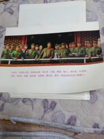 1966年,毛泽东主席………在天安门城楼上。