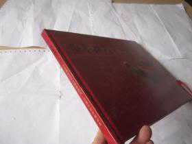 陶艺掇英 :  中国陶瓷艺术大师李昌鸿  ,  沈遽华紫砂精品集 《 李昌鸿签名 》
