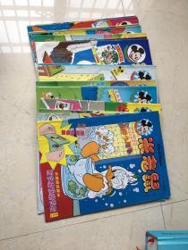 米老鼠 1995(1,5-12)1996(2.3.9.10)1997(1.2.4.5.6.)1998.7共19本合售 品相不错
