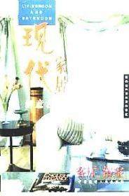 现代家具创意设计 : 厨房 餐厅
