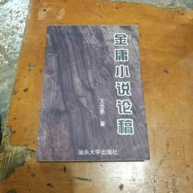 爱我中华:爱国主义教育基础知识