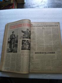 文革报纸《3本》合售,看图下单《宽27厘米,高38.5厘米》补图勿拍,补图勿拍