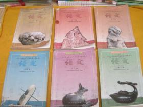 *初中老课本,初中语文课本全套6本——书有污点痕迹,有墨迹,内页有字迹有划线涂画多,书角有裂口磨损,如图