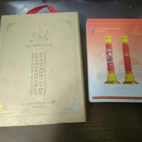 中华人民共和国成立六十周年庆祝活动民族团结柱明信片(80分56张)