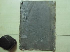 【仅见】1935年中国印学社线装(15*21.3CM):吴让之印谱