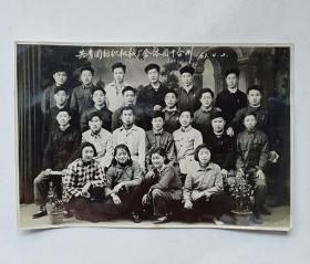 61年老照片:沙市市共青团纺织机械厂全体团干合影