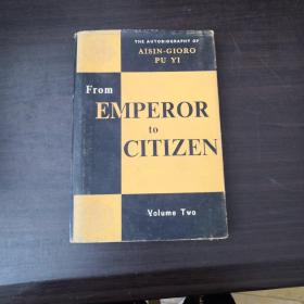 From Emperor to Citizen(II)
