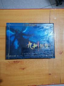 九州志 九州无双标准版 桌面卡牌对战游戏1盒