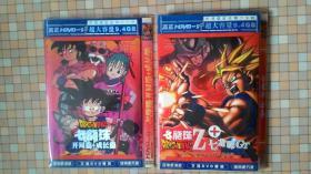 七龙珠+龙珠Z+龙珠GT (完整TV版+16部剧场版,国语配音)DVD9压缩光盘9张碟