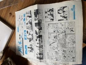 3740:周末画报 1981年第(4---,19 21--26,国庆专刊 8版),82年(1----  27 )其中国庆专刊是第21期,83年第1-----33,共82份,连环画版