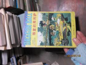 七龙珠 超级赛亚人卷 3+4+5  3143