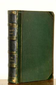 1850年版《自然博物馆系列丛书:英国和爱尔兰鸟类图谱III》—36幅整版铜版画/古老手工上色/艳丽的色彩