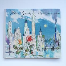 英文原版 New York, City on Many Waters 纽约画册 48页图画 1955年左右出版