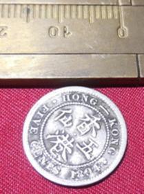 老古董纯银币1894年香港伍仙古银钱女皇维多利亚像清代包真品银制钱币
