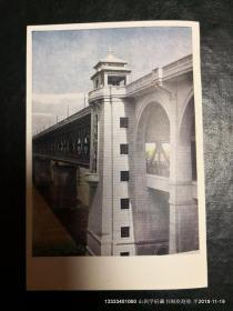 1957年雄伟的桥头堡明信片——武汉市邮局