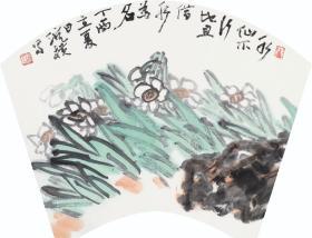 纵横 中国书法家协会会员