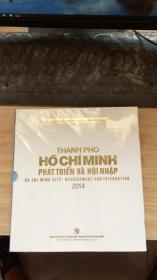THANH PHO HO CHIMINH2014