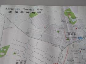 沈阳商贸饭店(沈阳旅游地图)