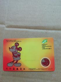 地铁卡一一猪年纪念卡