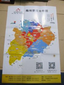 梅州景区分布图