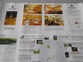 高登大酒店(沈阳旅游地图)