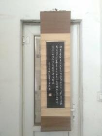 赵玉乾书法
