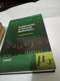 FUNDAMENTSLS OF ACTUARIAL MATHEMATICS 精算数学基础  16开精装本