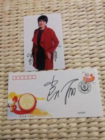 【珍罕 凯丽 签名 照片(六寸)及首日封】第十届中国艺术节 纪念邮票 首日封==== 2013年10月11日 200000枚