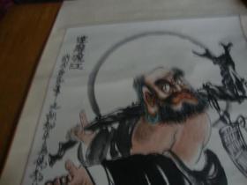 名画,达摩渡江画一幅