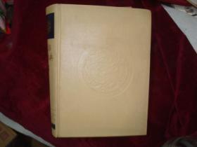 汉语大词典3