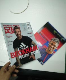 足球周刊-692