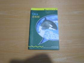书虫  牛津英汉双语读物 逆戟鲸【适合小学高年级、初一】