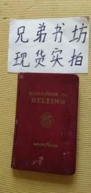 【外文原版1944年】HANDBOOK  OF  BELTING(买家自鉴书目)