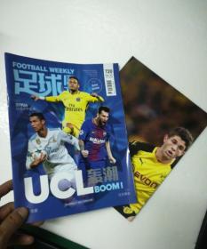 足球周刊-720