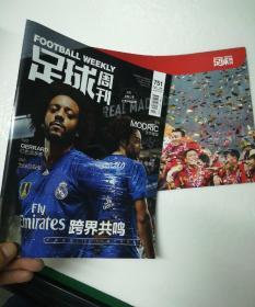 足球周刊-751