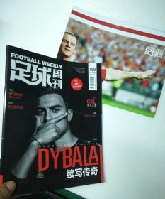 足球周刊-750